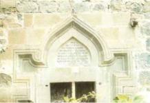 aydin-koyu-kilisesi