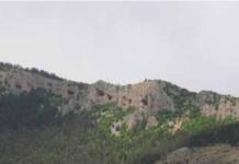 bal-magarasi