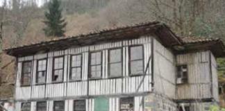 Hasan Kazancı Evi