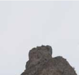 koprugoren-ikinci-kale