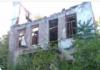 mufit-bilgin-evi