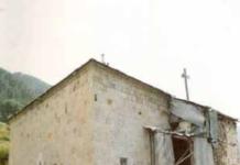 Yaylalar Köyü Camii Yusufeli